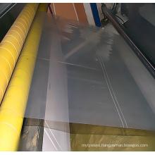 PE tube for mattress/ Foam package
