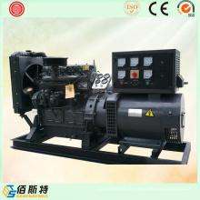 Gerador de energia elétrica de 30kw de fábrica com High Qualiyt