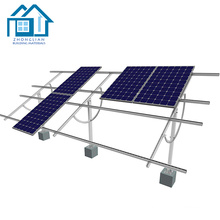Регулируемый алюминиевый грунт стиль вращающийся панели солнечных батарей монтажный стенд