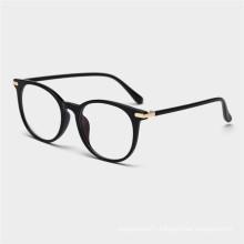 Trendy Urltra-Light TR90 Oval Full Rim Women Optical Glasses Frames For Women's Myopia Presbyopia Spectacles