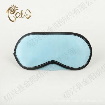 Customized Disposable Sleeping Corduroy Airline Eyeshade