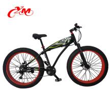 Top sale fat tire chopper bike bicycle /colored fat bike /fat bike full suspension