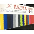 Factory Direct Sales Football Grid Oxford Fabric