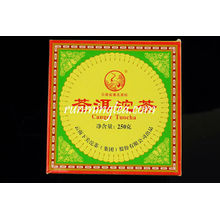 "2006 Xiaguan ""Cang Er"" Raw Pu Er Tuo Puer Tea Puerh Pu'er Tea Pu-erh tea Pu erh Tea-250g / tuo"