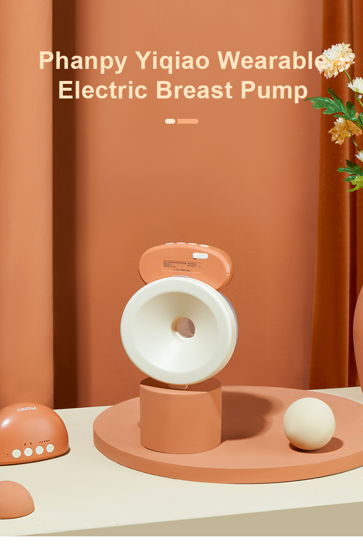 Wearable Hands-Free Breast Pumps