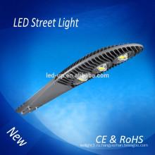 Уличный фонарь уличного освещения ip65 уличный свет