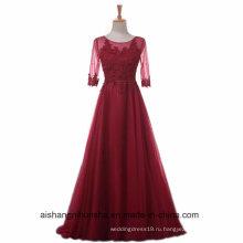 Женщины-линии кружева вечернее платье с половина рукава