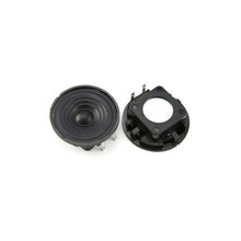FBS50-29E 50mm 0.5W 1W mylar speaker 8ohm 86dB