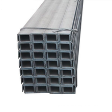 Factory supply high strength customezed HDG steel profiles  u channel