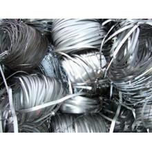 Débris d'aluminium de haute qualité