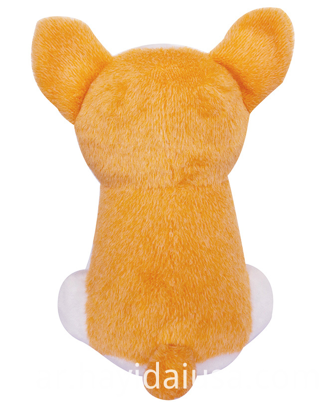plush dog toy back