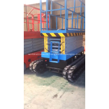 Cheap Price Ce Approved 4.5m 200kg Mini Crawler Scissor Lift on Tracks