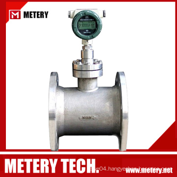 SBL digital Lpg gas target flowmeter(with 4~20mA output)