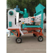 Mobile Vibration Cleaning Equipment