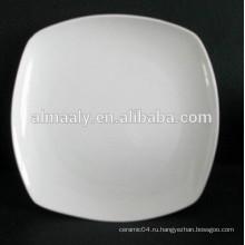 Дешевые белые квадратные обеденные тарелки