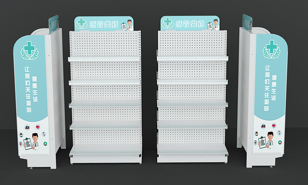 Commerical Pharmacy Shelving Units