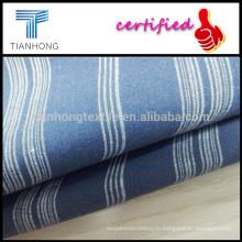 Индивидуальные-продажи хлопка темно голубой полосой рубашек полотняного переплетения ткань для одежды/свет вес хлопка подкладочной ткани