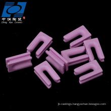 pink alumina ceramic textile u-type