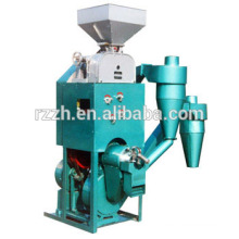 LNT-F Combined Rice Mill Machine