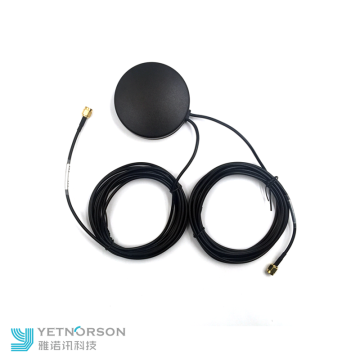 Yetnorson Dual Band Combo GPS GSM Combined Antenna