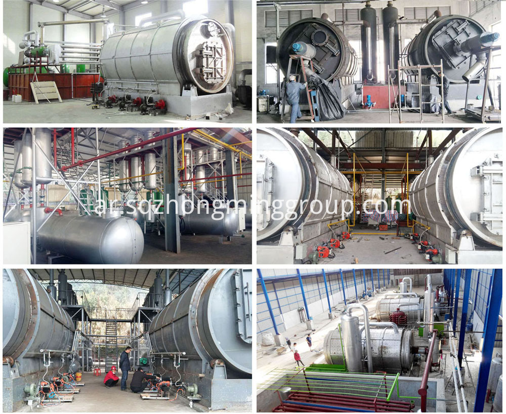 tyre oil refining machine
