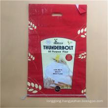 PP woven laminated rice 25kg bag