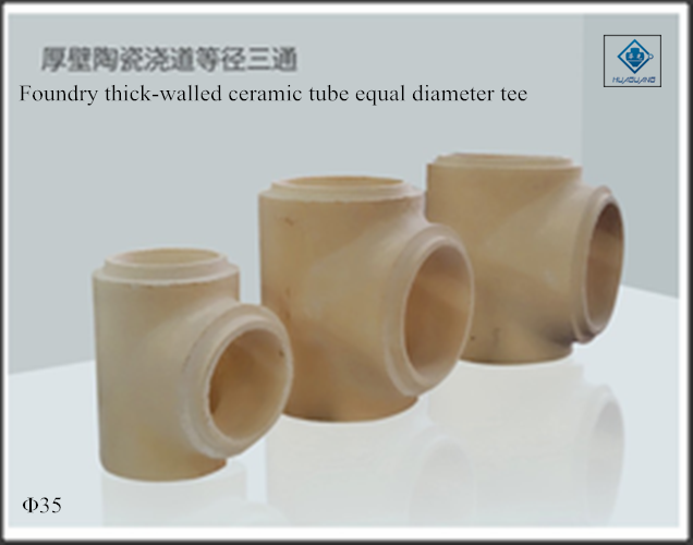 Equal diameter tee thick-walled ceramic tube