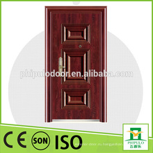 Стальная деревянная дверь простого дизайна для экстерьера в горячем продаже