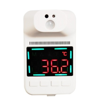 Wall-Mounted Automatic Scanner Thermometer with Alarm System