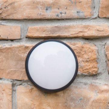 Круглый пластиковый светодиодный настенный светильник мощностью 15Вт