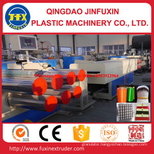 Polyester Filament Production Line