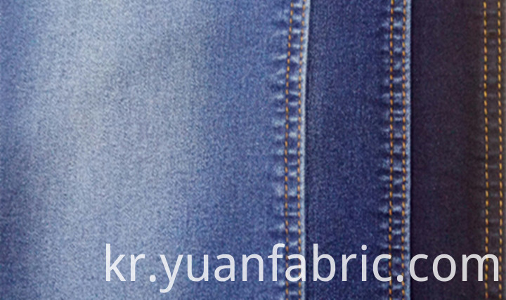 126cotton Woven Yarn Dyed Denim Fabric For Wholesale