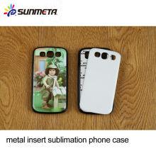 SUNMETA Sublimation Metal 2D Phone Cover