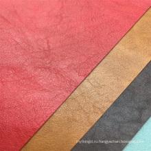 Цветная синтетическая кожа на основе нетканого материала