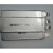 LiFePo4 Battery Soft Pack