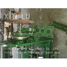 shuttle loom machine