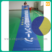 Manufacture digital printing 13oz fence mesh banner