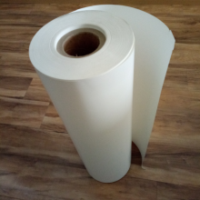 GP150 PP Synthetic Paper for Books/Book Covers
