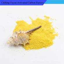 Factory suplly Poly aluminium chloride /PAC,28% price per ton