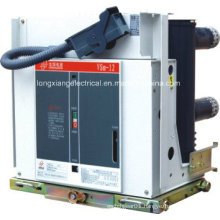 Vsm Indoor Hv Vacuum Circuit Breaker (12kV)