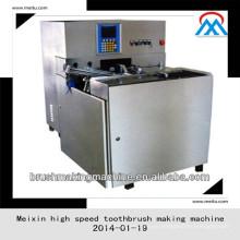 Máquina de fabricación de alta velocidad del cepillo de dientes de la venta 2014