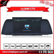Windows Ce Lecteur DVD portable Audio pour BMW 5 F10 DVD Navigation Hualingan