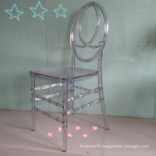 Transparent Phoenix Chair