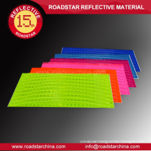 High vis sunproof rim reflector stickers