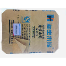 Building materials professional paper packaging bags 50KG