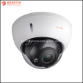 Cámaras CCTV 2.0MP HD DH-IPC-HDBW1225R