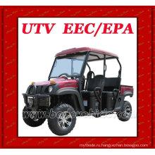 500CC UTV EPA и EEC Approved (MC-170)