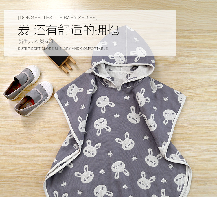 Baby Poncho Wholesale