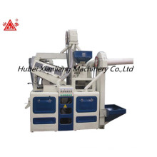 new conditon rice mill ,hammer mill ,polisher machine and paddy separator