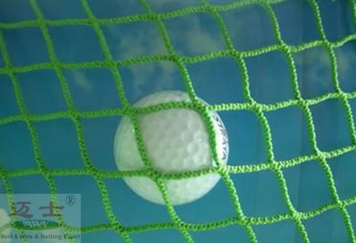 Golf Training Net